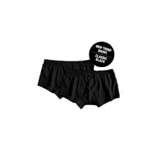 2er Pack Short 2forU Bruno Banani